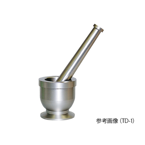 アズワン チタン乳鉢(乳棒付)内寸Φ43×40mm 1個 [3-7613-01]