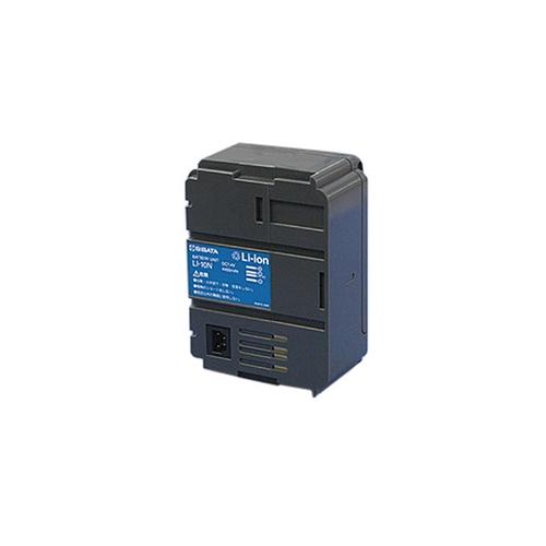 アズワン ミニポンプ用バッテリーユニット 1個 [1-5703-34]