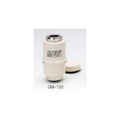 アズワン オイルミストトラップ インライン型(接続口PF1) 1個 [1-896-05]