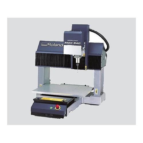 アズワン 3D切削加工機(MODELA PRO2) 765×955×858 1式 [3-3232-01] [個人宅配送不可][送料別途お見積り]