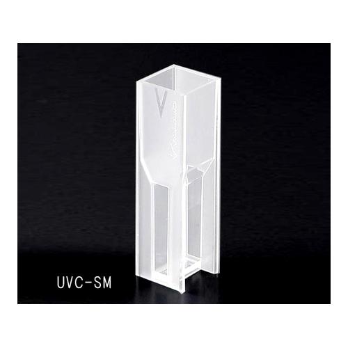 アズワン ビオラモ紫外線透過型ディスポセル セミミクロタイプ 1箱(100個入り) [1-2956-02]