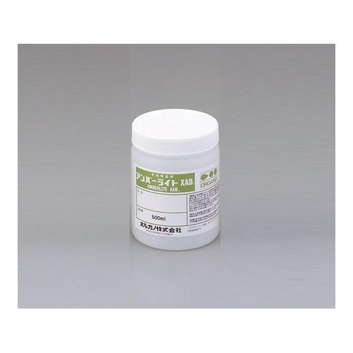 アズワン 実験用イオン交換樹脂 Amberlite(アンバーライト) 1個 [1-7240-06]