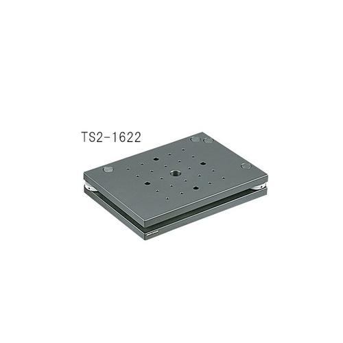 アズワン 傾斜ステージ 160×220mm 1個 [3-5135-07]