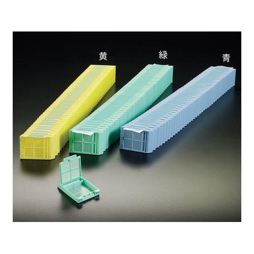 アズワン 包埋カセット(スタックタイプ) 青 40個×50連入 1箱(40個×50連入り) [3-8647-05]