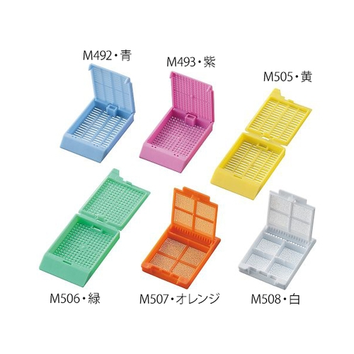 アズワン 包埋カセット(バルクタイプ) 黄 250個×4箱入 1箱(250個×4箱入り) [3-8698-04]