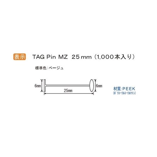 アズワン 病理検体用表示ピン 1箱(1000本入り) [7-2966-13]