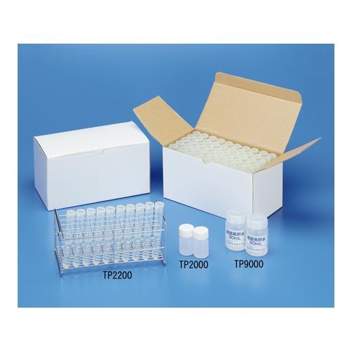 アズワン 滅菌希釈水 9mL(試験管型) 1箱(50本×8箱入り) [1-9488-03]