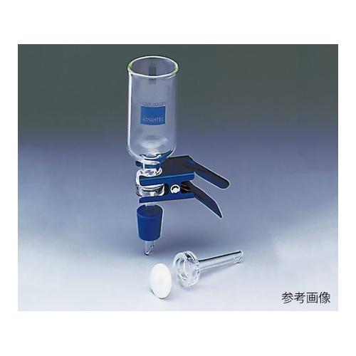 アズワン 減圧濾過用フィルターホルダー(ガラスタイプ) KGS-47-TF 1個 [4-864-06]