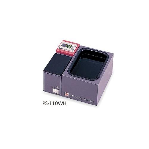 アズワン 湯浴式パラフィン伸展器 200W(水槽用)・20W(プレート) 1台 [1-5730-01]
