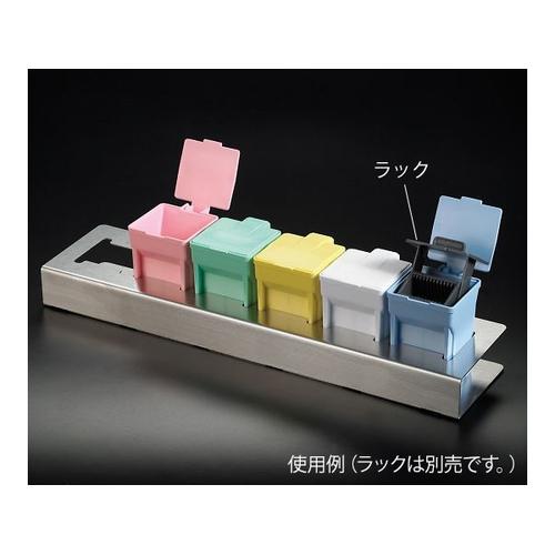 アズワン 染色バット EasyDip(TM) 5色セット(ホルダー付) 1セット [3-8611-07]