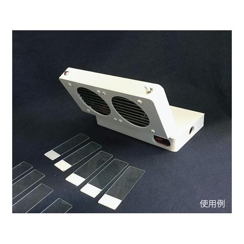 アズワン コードレス乾燥器(AC・DC両用) 1個 [3-8679-01]