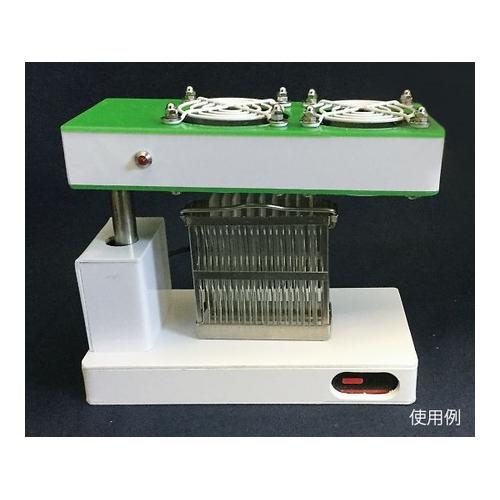 アズワン コードレス乾燥器(AC・DC両用) 1個 [3-8679-02]