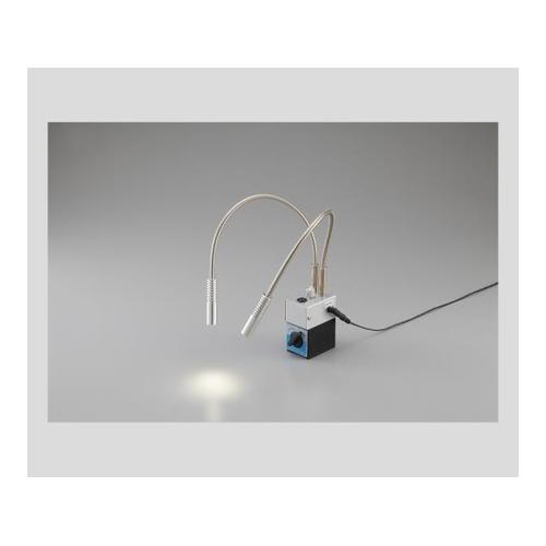 アズワン LEDライト マグネット式ダブルアーム 1個 [1-4238-02]