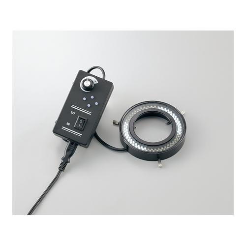 アズワン 双眼実体顕微鏡用LED落射照明(リングランプ) 1台 [1-7058-15]