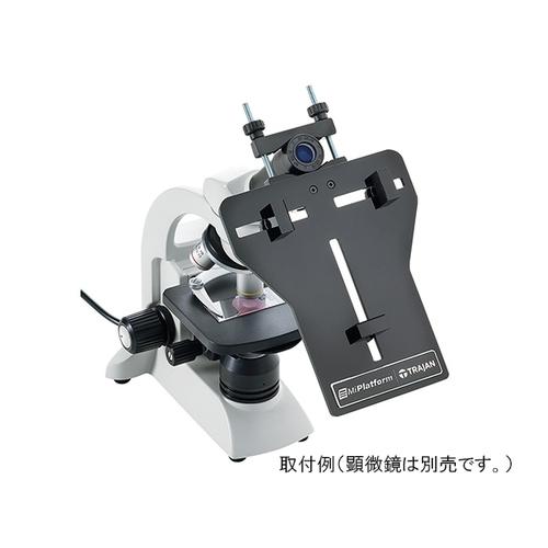 アズワン 顕微鏡用スマートフォンアタッチメント 4890001 1個 [3-6138-01]