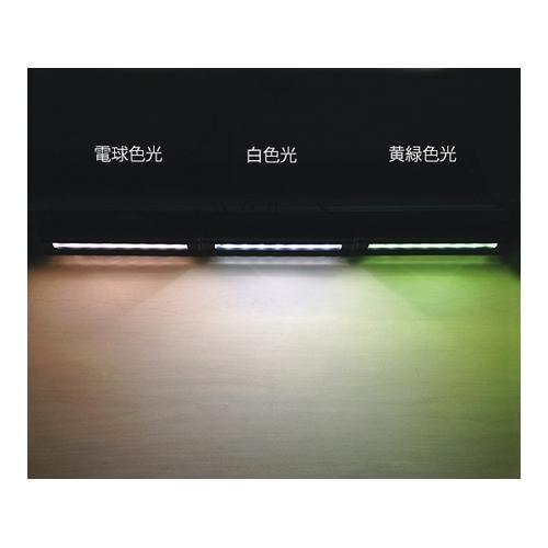 アズワン LED表面キズ検査照明(BARLIGHT) BARLIGHTIIIYG型 1個 [2-7768-25]