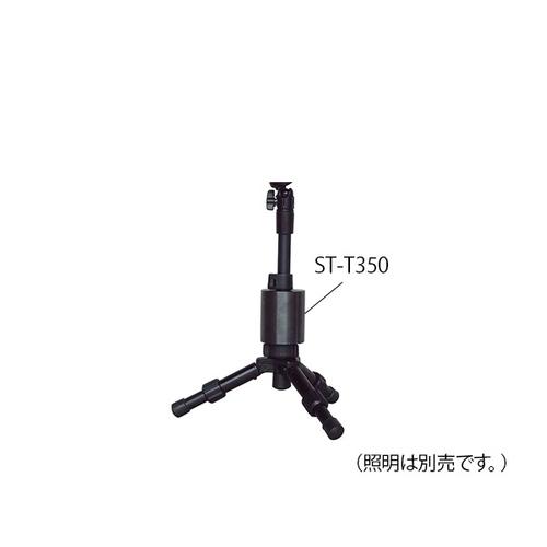 アズワン LED小型人工太陽照明灯(SOLAX-iO) LE-9ND用卓上三脚スタンド 1台 [3-7442-12]