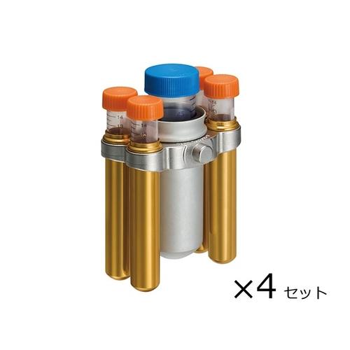 アズワン ビオラモ汎用遠心機 TS-7C用バケット 50mL遠沈管×4本+15mL遠沈管×16本 1個 [1-1584-36]
