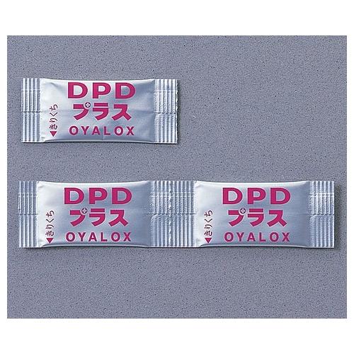 アズワン DPD試薬 500包入 1箱(500包入り) [6-8516-14]