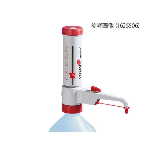 アズワン ボトルトップディスペンサー(ジーニアス2) 0.5~5.0mL 1個 [1-6232-12]