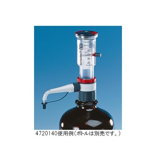 アズワン ボトルディスペンサー Seripettor 容量2.5~25mL 目盛0.5mL 1式 [3-6062-02]