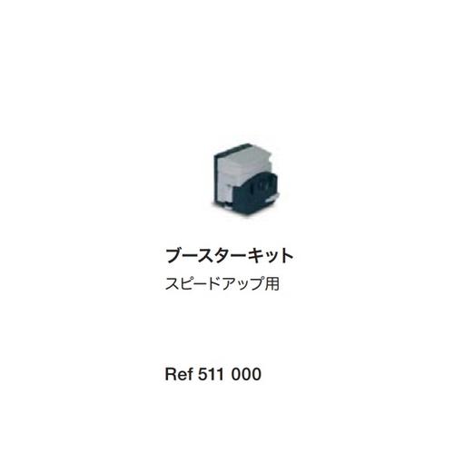 アズワン 自動希釈装置 DiluFlow(R) Pro用 ブースターキット 1個 [3-3306-19]