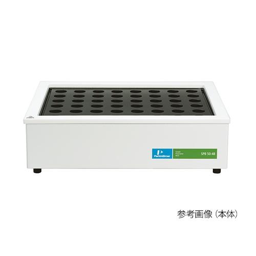 アズワン 試料前処理システム N9300806+コントローラーセット 1セット [3-9215-04]