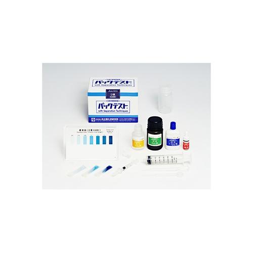アズワン パックテスト(R)(簡易水質検査器具) ひ素(低濃度) 1個 [6-8675-88]