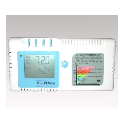 アズワン 室内CO2モニター 1台 [1-9176-01]