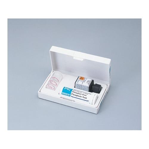 アズワン リフレクトクアント(RQフレックス用試験紙) 塩素 1箱(50枚入り) [2-5855-07]