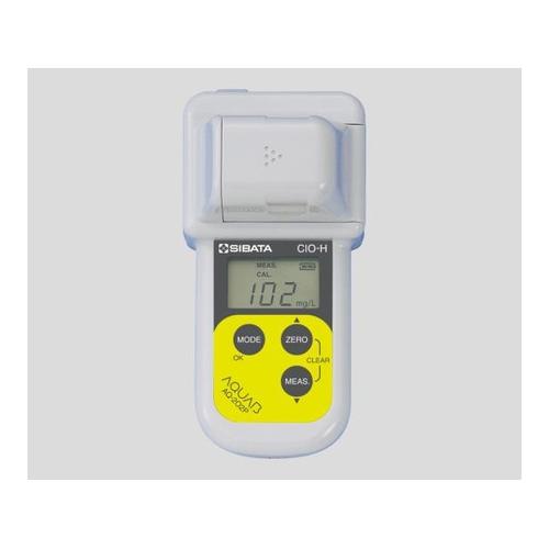 アズワン ハンディ水質計(アクアブ) 総残留塩素高濃度 1式 [2-7323-30]