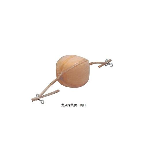 アズワン ガス採集袋(天然ゴム製) 10L 両口 1枚 [9-087-02]