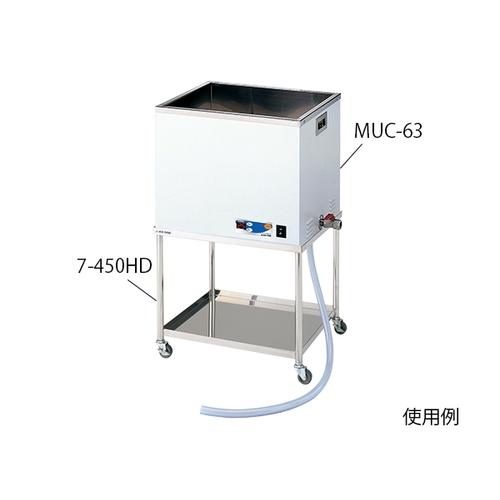 アズワン 大型超音波洗浄器用 架台 1台 [1-7651-12]