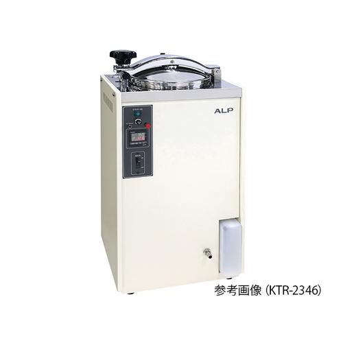 アズワン 小型高圧蒸気滅菌器 1個 [6-9743-25] [個人宅配送不可]