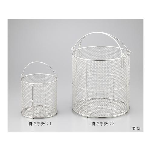 アズワン ステンレス洗浄カゴ 丸型 1個 [1-3450-04]