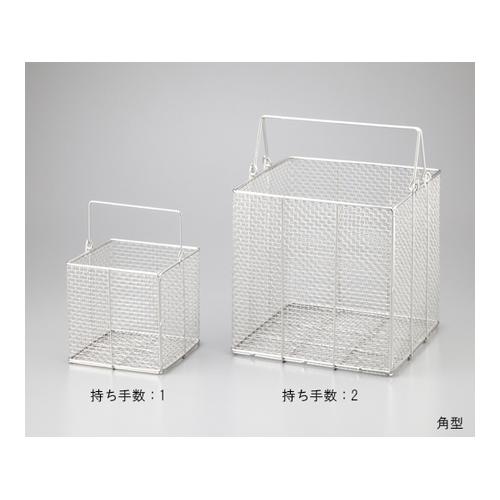 アズワン ステンレス洗浄カゴ 角型 1個 [1-3451-04]