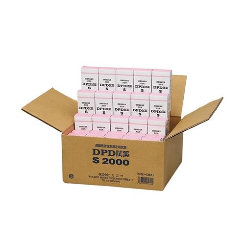 アズワン 残留塩素測定器(DPD法) 1箱(50包×40箱入り) [1-9466-12]