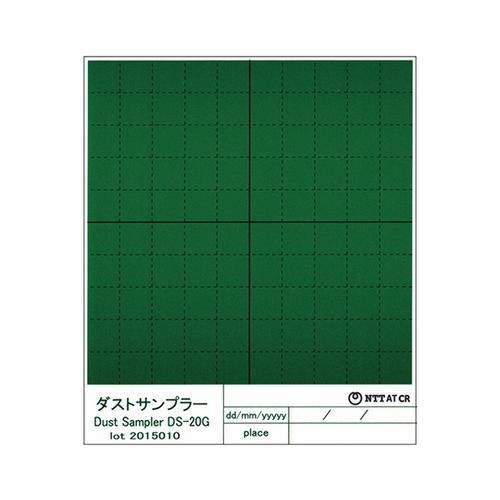 アズワン ダストサンプラー DS-20G 1袋(50枚入り) [2-2172-12]