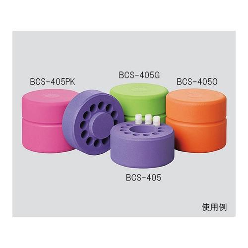 アズワン アルコールフリー細胞凍結コンテナー CoolCell LX オレンジ 1個 [3-6263-03]