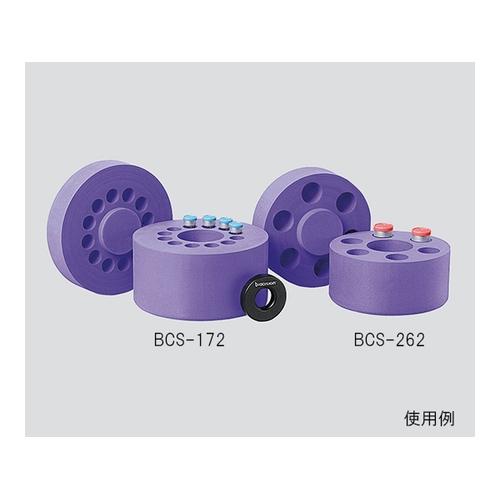 アズワン アルコールフリー細胞凍結コンテナー CoolCell SV2 紫 1個 [3-6263-10]