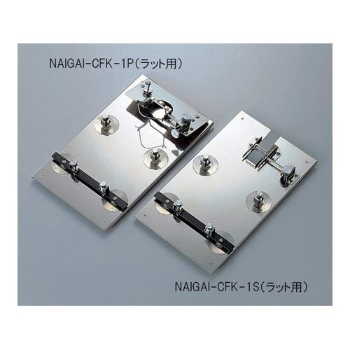 アズワン 小動物実験固定器(モルモット用) 205×350×45mm 1台 [2-1036-03]