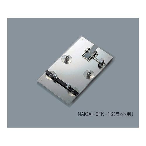 アズワン 小動物実験固定器(ラット用) 205×350×45mm 1台 [2-1036-01]