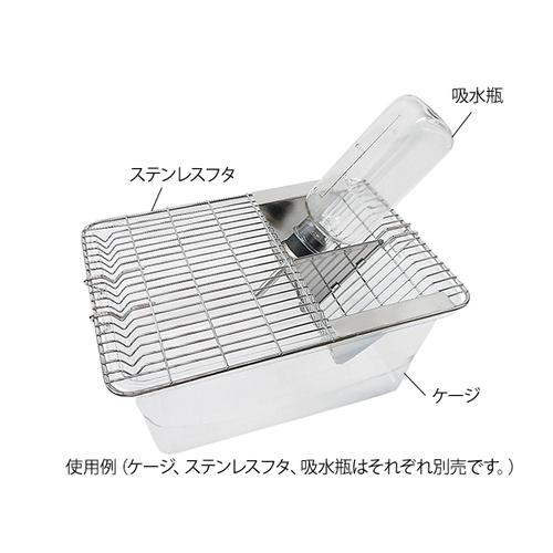 アズワン ディスポ飼育ケージ 250×185×130mm 40枚入 1箱(40枚入り) [3-8415-02]