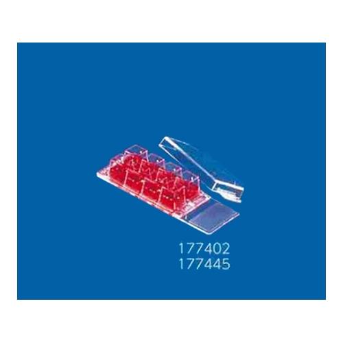 アズワン ラブテック(R)チェンバースライド(TM)(パーマノックス(TM)) 8チェンバー 1ケース(8個×2包入り) [2-5461-09]