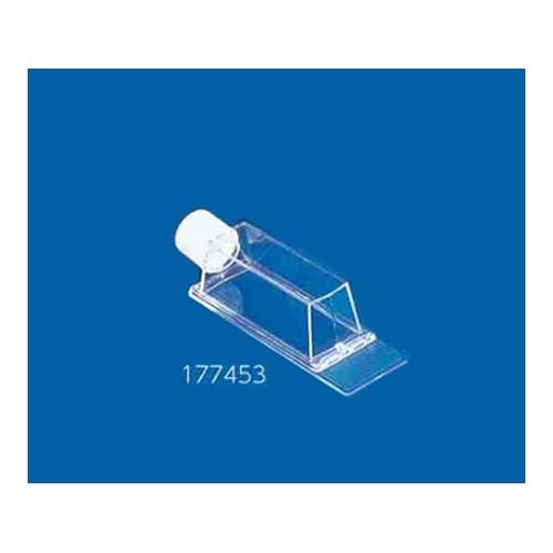 アズワン ラブテック(R)チェンバースライド(TM) フラスケット 1ケース(8個×2包入り) [2-5461-10]