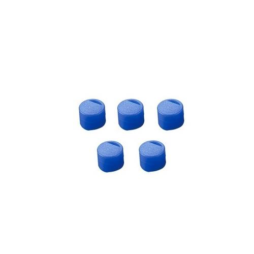 アズワン クライオチューブ用 キャップインサート(青) 500本/袋×4袋入 1箱(500個×4袋入り) [3-6367-01]