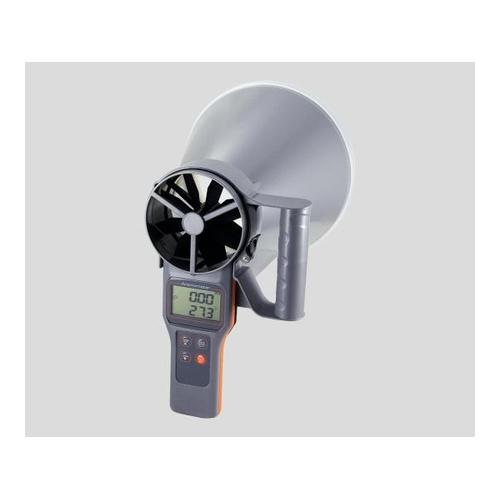 アズワン 風量測定アダプター 1式 [2-133-11]