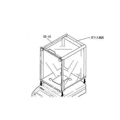 アズワン 電子天秤用オプション ガラス風防 1個 [1-4038-21]