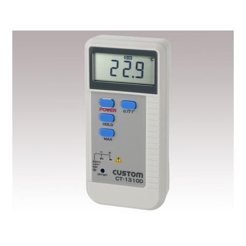 アズワン デジタル温度計 1台 [1-6397-01]