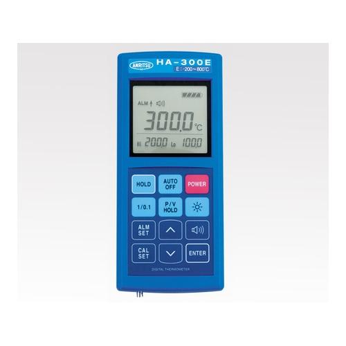 アズワン ハンディ熱電対温度計 フルファンクション E熱電対 -200~+800℃ 1台 [2-1082-11]